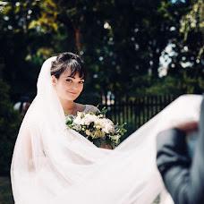 Wedding photographer Mikhaylo Karpovich (MyMikePhoto). Photo of 11.04.2018