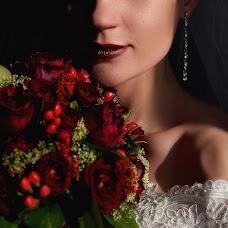 Wedding photographer Elena Kuzina (lkuzina). Photo of 18.02.2018