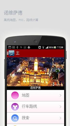 iPad Games - Y8.COM