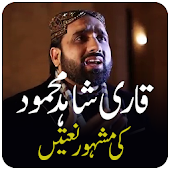 Naat By Qari Shahid Mahmood