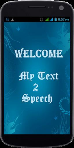 My Text 2 Speech