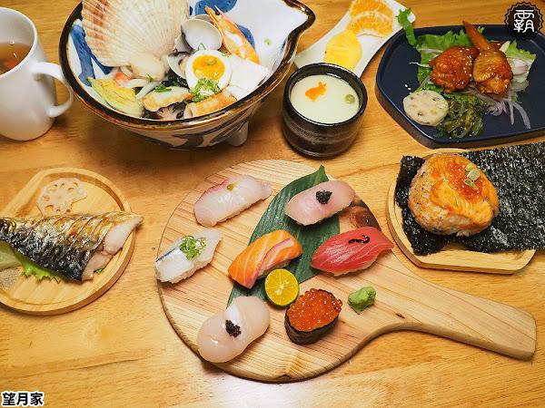 望月家日式料理,台中西區平價壽司、烏龍麵定食,有美美和服可穿著拍照打卡!(台中壽司/台中定食/試吃)