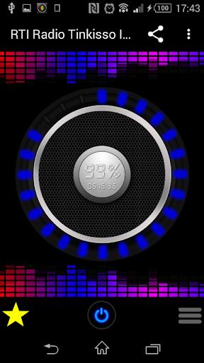 Guinea Radio Stations