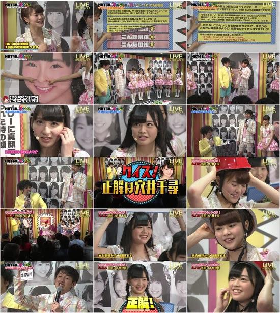 (TV-Variety)(720p) HKT48の「ほかみな」~そのほかのみなさん~ ep01 170407