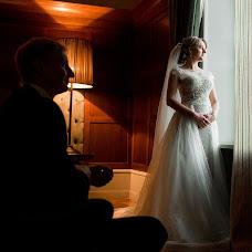 Wedding photographer Evgeniy Romanov (POMAHOB). Photo of 09.04.2018