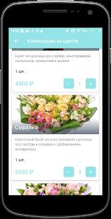 Delaflor | Russia - náhled