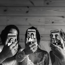 Wedding photographer Kseniya Ivanova (kinolenta). Photo of 06.08.2018