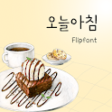 GFTodayMorning™ Korean Flipfont icon
