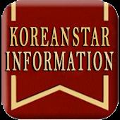 연예인 SNS