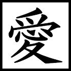 Kanji Match icon