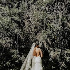 Wedding photographer Erick mauricio Robayo (erickrobayoph). Photo of 20.10.2018