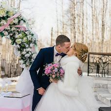 Wedding photographer Regina Kalimullina (ReginaNV). Photo of 08.05.2018