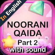 Noorani Qaida with Sounds part 2