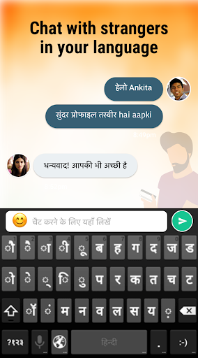 Clip - India App for Video, Editing, Chat & Status 3.01.004 screenshots 4