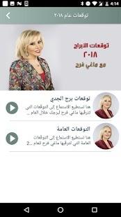 Maguy Farah - Official App - náhled
