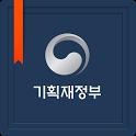 시사경제용어 사전 icon