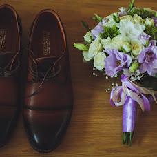 Wedding photographer Nadezhda Anton (nadyaanton95). Photo of 04.06.2018