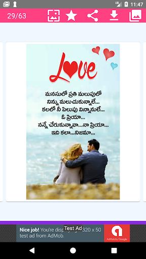 10000+ Heart Touching Quotes In Telugu 1.0 screenshots 3