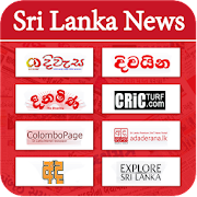 Sri Lanka News Papers