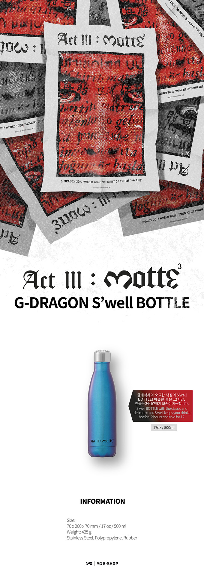 8-G-DRAGON_MOTTE_Swell_BOTTLE