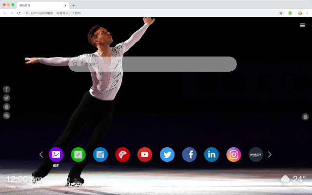 Figure Skating New Tabs HD Wallpapers Themes