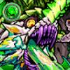 猛毒の邪竜 バジリスクの評価