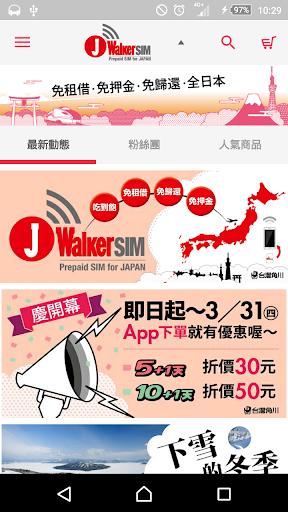 JWalkerSIM日本上網卡