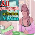 All paragraph collection 9-12class