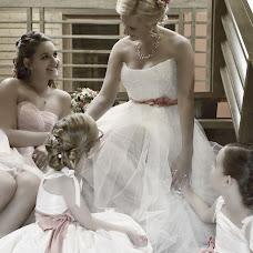 Wedding photographer Orsolya Veronika Kaponai (veronikart). Photo of 30.07.2016
