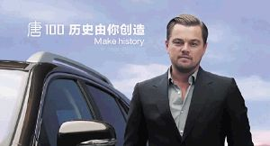 Ambassador: BYD has climate activist and actor Leonardo DiCaprio as a brand ambassador. Picture: YOUTUBE