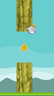 Floppy King Bird 2D - náhled