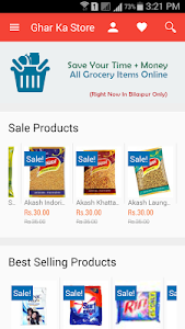 Ghar Ka Store screenshot 2