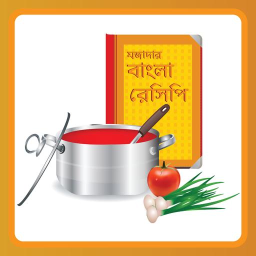 বাংলা রেসিপি APK