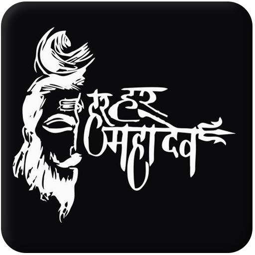 Mahakal Status Hindi Apps Bei Google Play