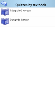 Korean Vocabulary- screenshot thumbnail