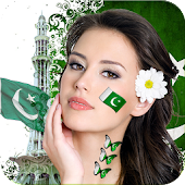 Pakistan Patriotic Profile Photo Frame