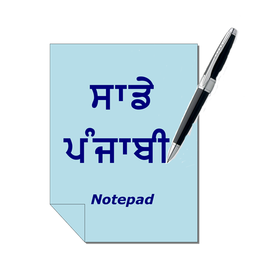 Punjabi Notepad - Apps on Google Play