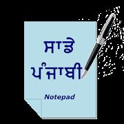 Punjabi Notepad