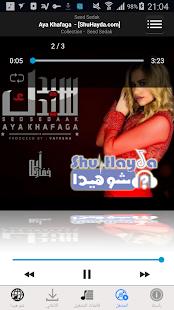 ShuHayda - náhled