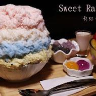 彩虹雪-雪花冰甜品屋 Sweet RainBow