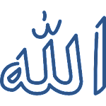 99 Noms d'Allah Icon