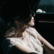 Wedding photographer Svetlana Mishalova (maselina). Photo of 07.11.2017