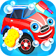 Car wash APK