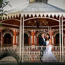 Wedding photographer Luis Chávez (chvez). Photo of 16.04.2016