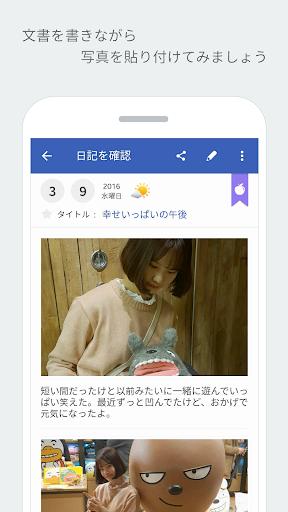 POPdiary - ダイアリー 日記帳