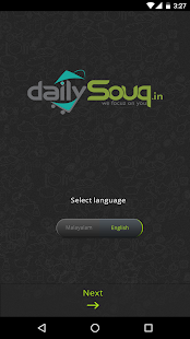 App Daily Souq APK for Windows Phone