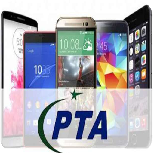 Open PTA Free Mobile Registration - Apps on Google Play