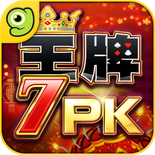 王牌7PK gametower (game)