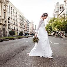 Wedding photographer Lucía Martínez cabrera (luciazebra). Photo of 13.04.2016