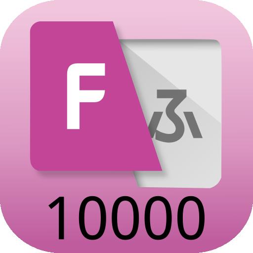 Japanese English Fight! 10000 教育 App LOGO-APP試玩